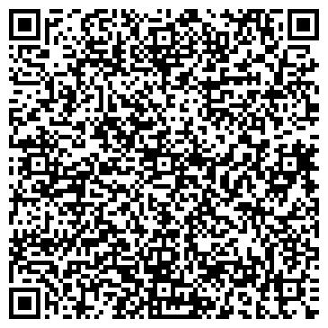 QR-код с контактной информацией организации ОКТЯБРЬСКОЕ РЕМОНТНО-СТРОИТЕЛЬНОЕ МГП