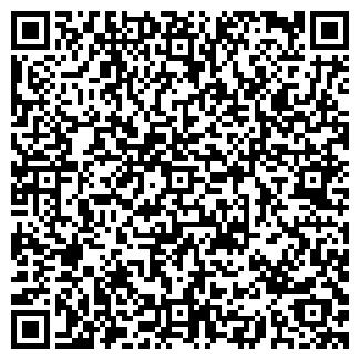 QR-код с контактной информацией организации МАКСОМ ЭЛЕКТРО