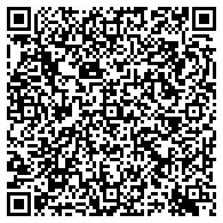 QR-код с контактной информацией организации ИНТЕРСАТ