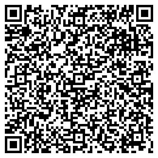 QR-код с контактной информацией организации ТЭСК