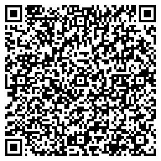 QR-код с контактной информацией организации АЛЛЕГРО-ТЕХНО