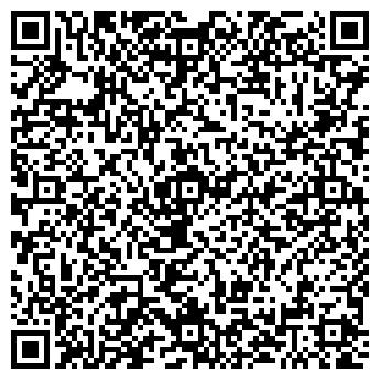 QR-код с контактной информацией организации ДЕЛАВАЛЬ