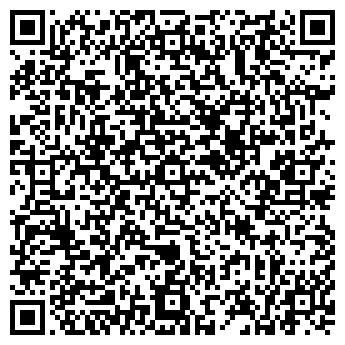 QR-код с контактной информацией организации ТРИУМФ СЕРВИС