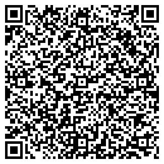 QR-код с контактной информацией организации ООО АТЕК