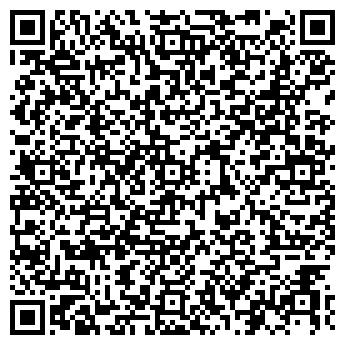 QR-код с контактной информацией организации ООО СТРОЙТЕКСОИЛГРУП
