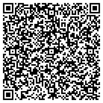 QR-код с контактной информацией организации ООО СЕВЕРНЫЙ ДОМ XXI ВЕК