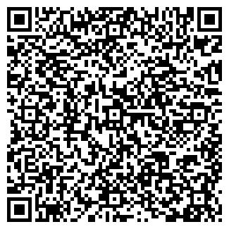 QR-код с контактной информацией организации РУБЕЖ+М