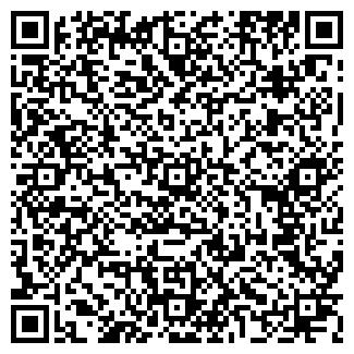 QR-код с контактной информацией организации БОЛШЕВО