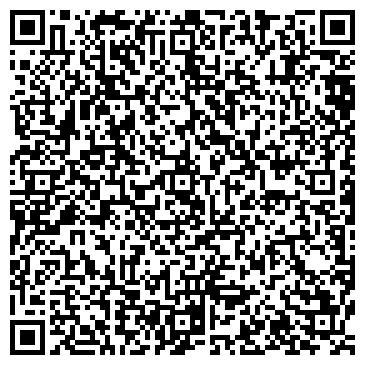 QR-код с контактной информацией организации КОЛЛЕКТИВНОЕ СЕЛЬХОЗПРЕДПРИЯТИЕ АЛТЫННОЕ