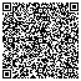 QR-код с контактной информацией организации КОЛХОЗ АЛМАЗ