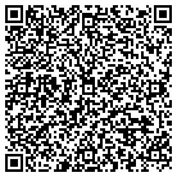 QR-код с контактной информацией организации КОЛХОЗ ИМ. ШОРОХОВА