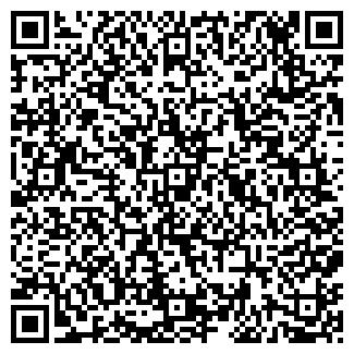 QR-код с контактной информацией организации КОЛХОЗ САМАРОВСКИЙ