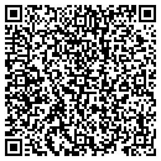 QR-код с контактной информацией организации ТЮШЕВСКОЕ, ЗАО