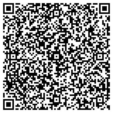 QR-код с контактной информацией организации АЛМАЗНЫЙ КОНЦЕРТНО-СПОРТИВНЫЙ КОМПЛЕКС