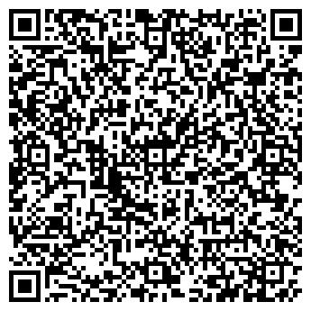 QR-код с контактной информацией организации БИРЮЛЁВСКИЙ ЭКСПЕРИМЕНТАЛЬНЫЙ ЗАВОД