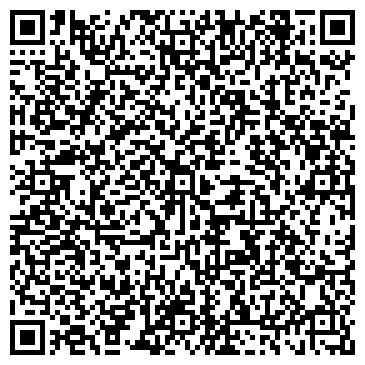 QR-код с контактной информацией организации ООО МАСТЕРСКАЯ ИГОРЯ ШАВЫРИНА