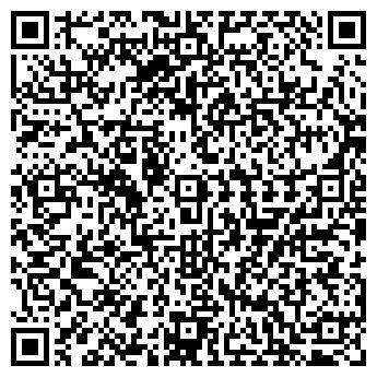 QR-код с контактной информацией организации УЮТСТРОЙ-МК
