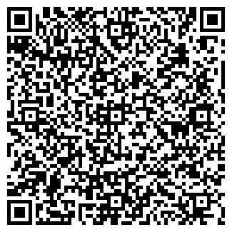 QR-код с контактной информацией организации АССТРОЙ