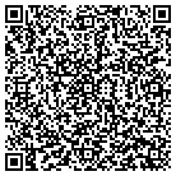 QR-код с контактной информацией организации ОРТО-ТЕРМ