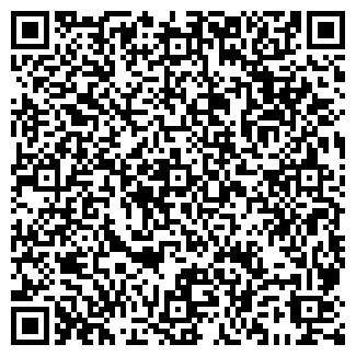 QR-код с контактной информацией организации САНДЕР
