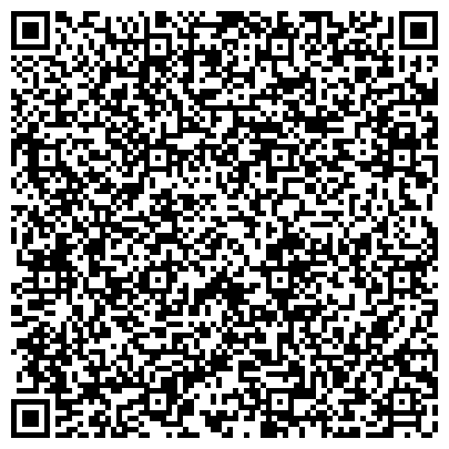 QR-код с контактной информацией организации ДЕПАРТАМЕНТ ЖИЛИЩНОЙ ПОЛИТИКИ  И ЖИЛИЩНОГО ФОНДА