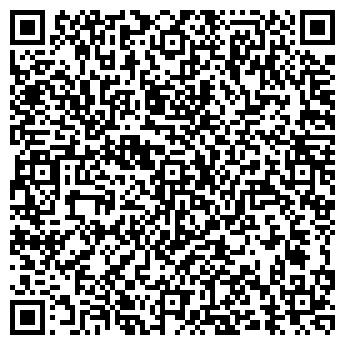 QR-код с контактной информацией организации АВТОСЕРВИС, АВТОСТОЯНКА
