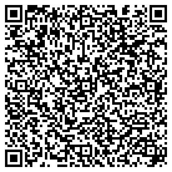 QR-код с контактной информацией организации АВТОКОМСТРОЙ