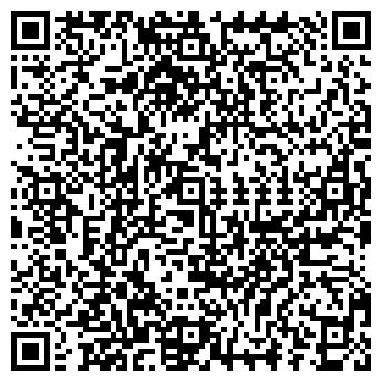 QR-код с контактной информацией организации СНИИП-СИГМА