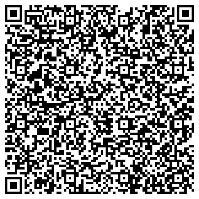 QR-код с контактной информацией организации ООО «Техническое обслуживание и ремонт медицинской техники»