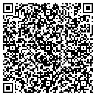 QR-код с контактной информацией организации РЕНАКОМ