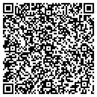 QR-код с контактной информацией организации РЕКОЛД