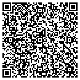 QR-код с контактной информацией организации D-SHAR