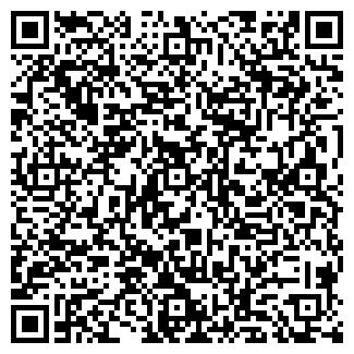 QR-код с контактной информацией организации ЗАО КАТЮША
