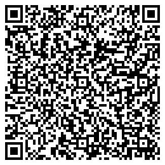 QR-код с контактной информацией организации ООО АЛСК
