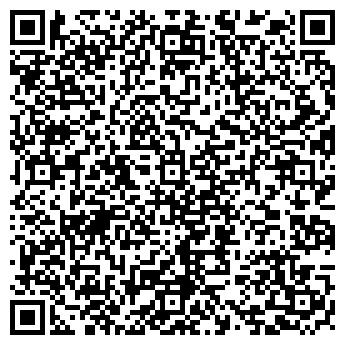 QR-код с контактной информацией организации КЛЕМЕНОВСКИЙ ДОМ КУЛЬТУРЫ