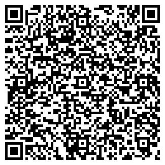 QR-код с контактной информацией организации МАЯК, МСУ