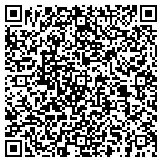 QR-код с контактной информацией организации ПЕГАС