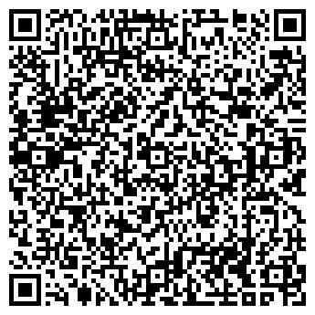 """QR-код с контактной информацией организации ООО """"Автотехполис"""""""