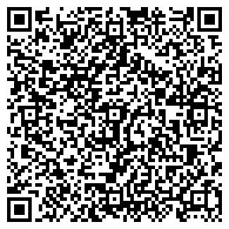 QR-код с контактной информацией организации ДЛАНЬ