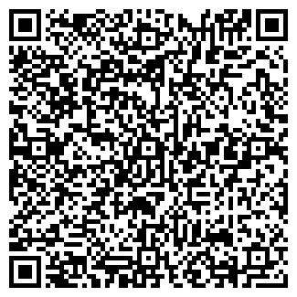 QR-код с контактной информацией организации Общество с ограниченной ответственностью СЭЛТА-СМ
