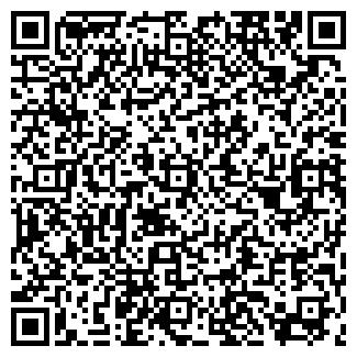 QR-код с контактной информацией организации ООО ВИТАПЛАСТ