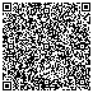 QR-код с контактной информацией организации ООО БАЛАШИХИНСКОЕ МЯСОПЕРЕРАБАТЫВАЮЩЕЕ ПРЕДПРИЯТИЕ