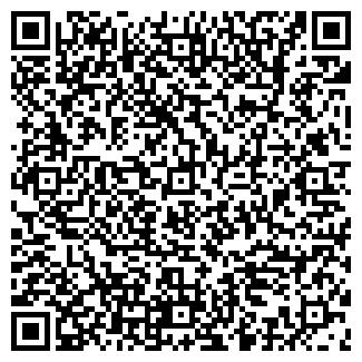 QR-код с контактной информацией организации ООО ЕВРОКОНТРАКТ