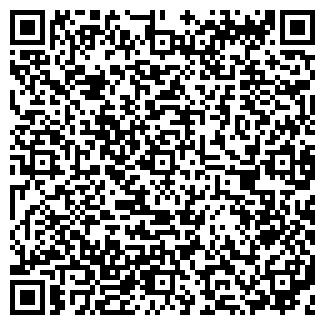 QR-код с контактной информацией организации ОАО КРИОГЕНМАШ