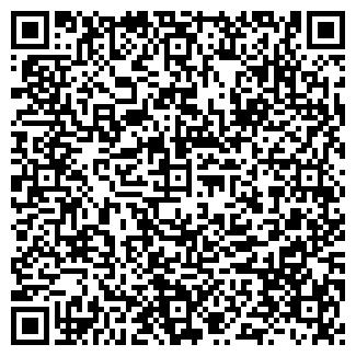 QR-код с контактной информацией организации РАЙСКИЙ САД