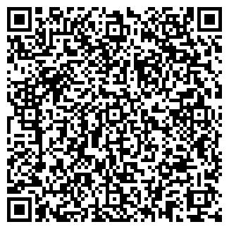 QR-код с контактной информацией организации ЗАО ОСЁНКА