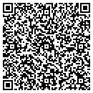 QR-код с контактной информацией организации ООО ПРОФИТ-2000