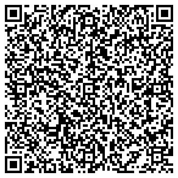 QR-код с контактной информацией организации ООО СТАНДАРТ-XXI ВЕК