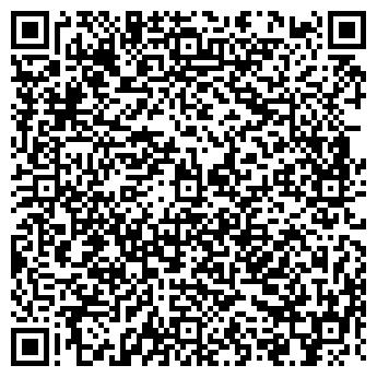 QR-код с контактной информацией организации ООО СТАЛЬТЕХНОЛОГИЯ