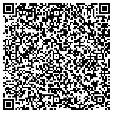 QR-код с контактной информацией организации ФАБРИКА-ПРАЧЕЧНАЯ № 43